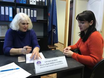 Перечень документов для оформления пенсии по инвалидности
